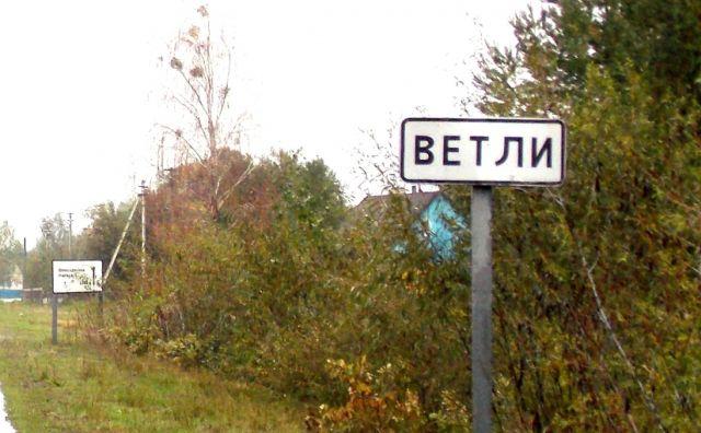 На Волині сп'янілі селяни намагалися виламати хвіртку військового містечка