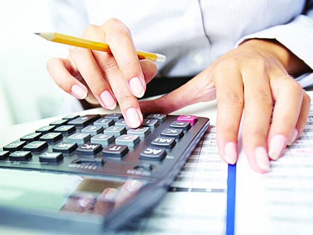 З 1 січня 2017 року розмір посадового окладу працівника 1 тарифного розряду ЄТС становитиме 1600 гривень