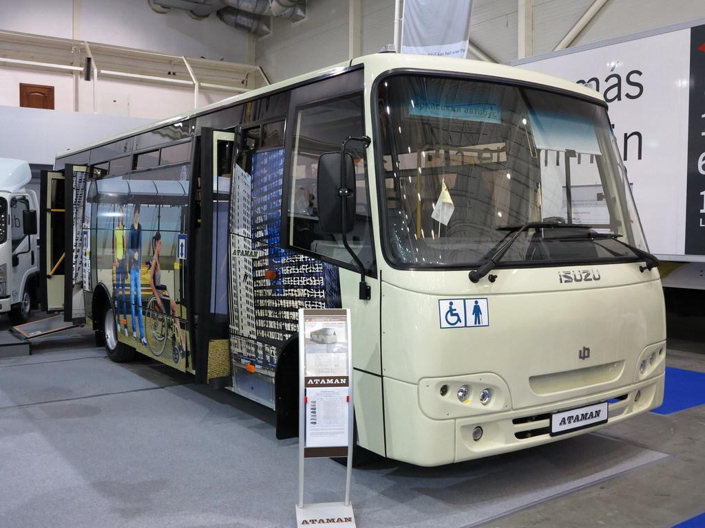 Комунальникам стане складніше закупляти вітчизняні автобуси