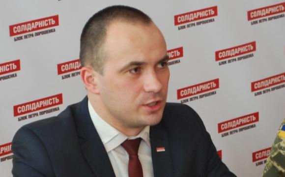 Волинський обласний центр зайнятості очолить наставник Гунчика