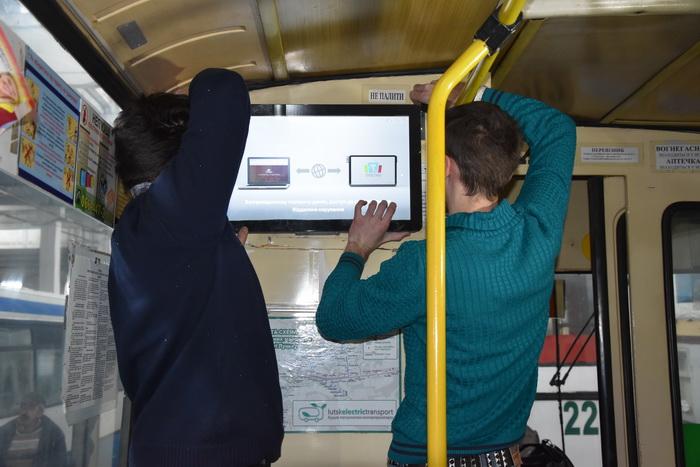 Електротранспорт Луцька серйозно автоматизується