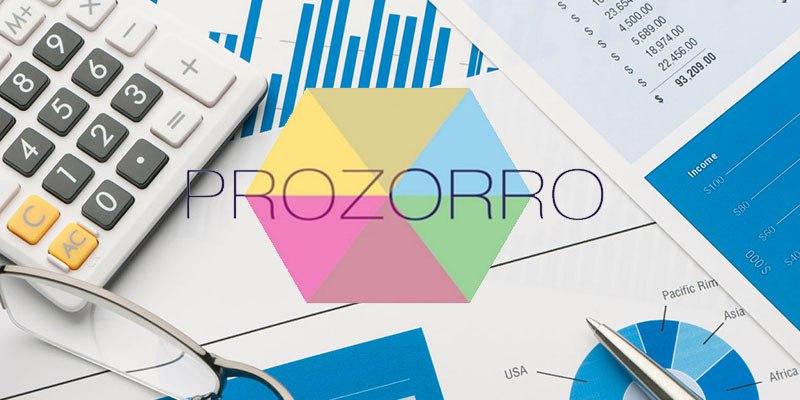 ProZorro відкриває 12 центрів компетенцій в регіонах України