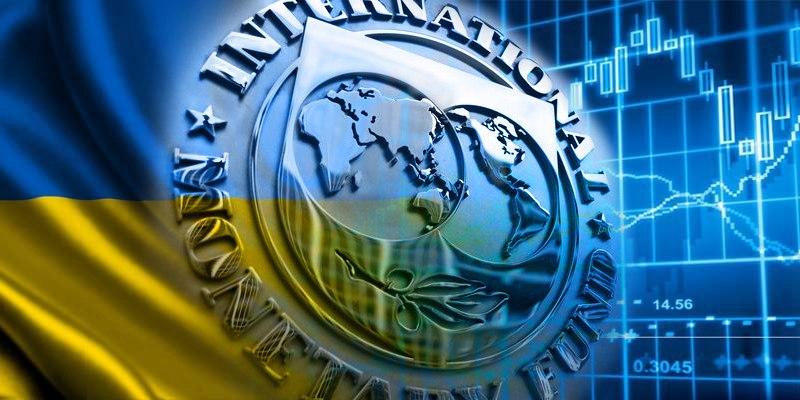 МВФ не поспішає з черговим траншем для України