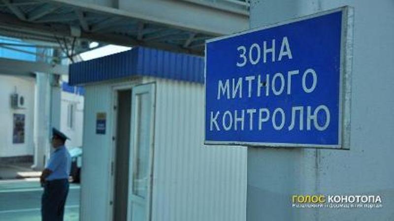 З 27 митниць в Україні буде одна централізована