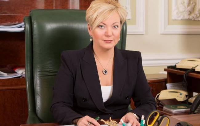У 2016 році Гонтарєва  отримала 57 млн грн доходів