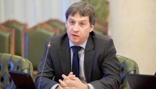 Київ розраховує отримати від МВФ ще 4,5 млрд доларів