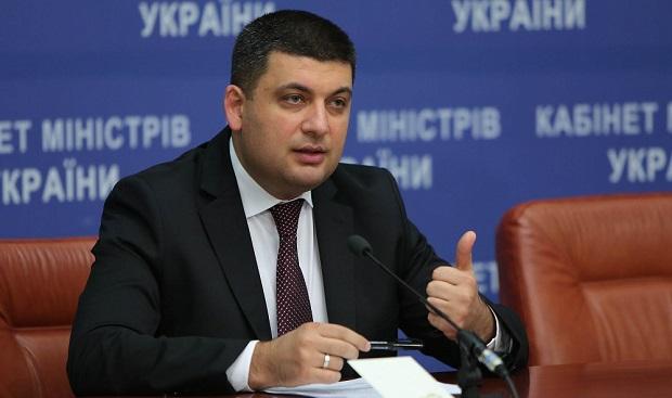 Гройсман: сьогодні в Україні з 3,5 тисячі держпідприємств лише 30% - прибуткові