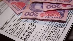 До 1 вересня люди отримають монетизовану частину коштів за зекономлені субсидії