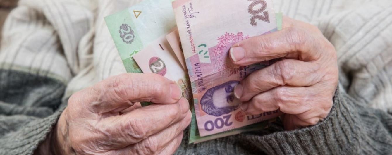 В Україні 19,2 тис. пенсіонерів отримують пенсію понад 10 тисяч гривень