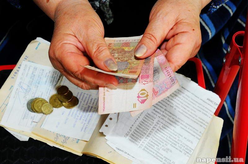 Для тих, хто вперше оформляє субсидію, борги не завада