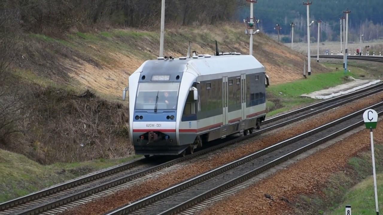 Рейковий автобус сполученням Ковель-Холм відправився в тестовий рейс