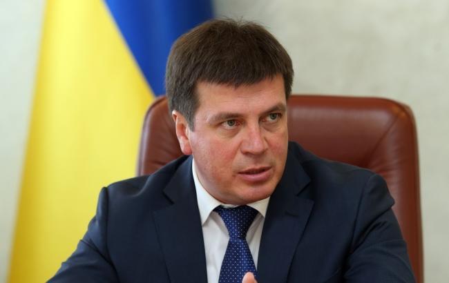 Верховна рада проголосувала Закон про Фонд енергоефективності