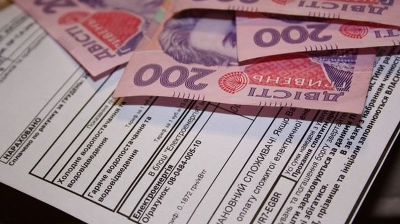 7 тисяч громадян вже звернулися із заявами про виплату зекономлених субсидій