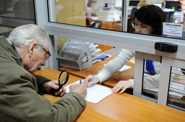 Нацрада при Президенті схвалила підвищення пенсій  з 1 жовтня