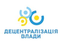 Уряд вніс зміни до перспективного плану Волинської області