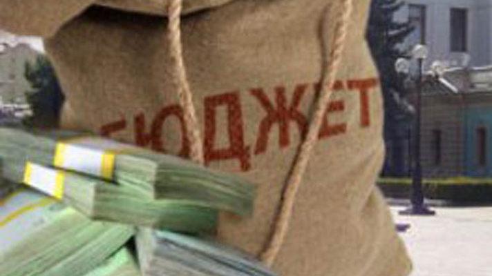Херсонських чиновників підозрюють у розкраданні 5 млн бюджетних коштів