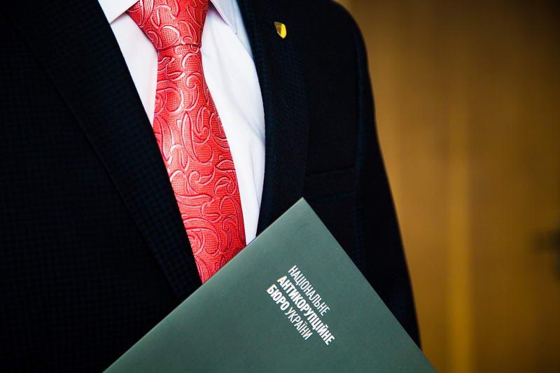 20 млн грн конфісковано на користь держави