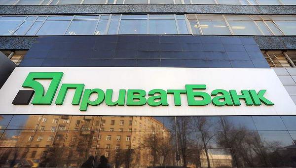 Держава примусово стягне заборговані кредити з екс-власників Приватбанку