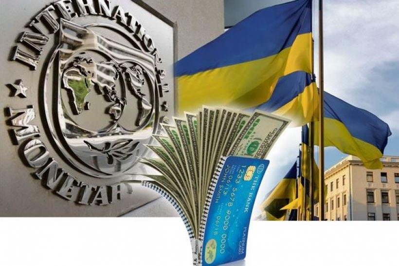 Черговий транш МВФ Україні відкладається