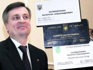 В українській прокуратурі працюють Шахрай і Котик, а в міліції - Вовкодав