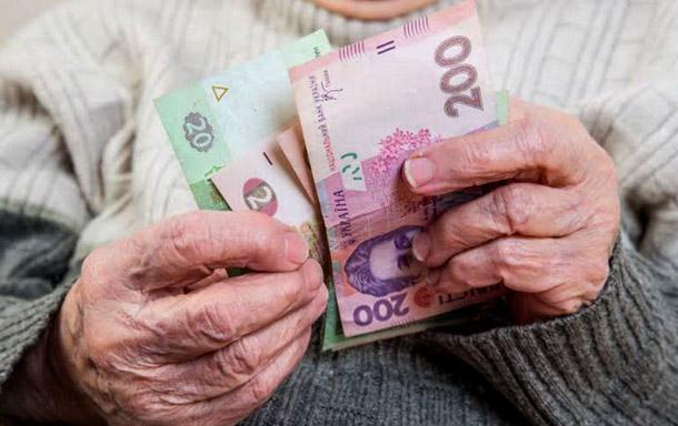 Пенсійна реформа: обсяг підвищень становитиме від 200 до 2000 грн за кожною виплатою