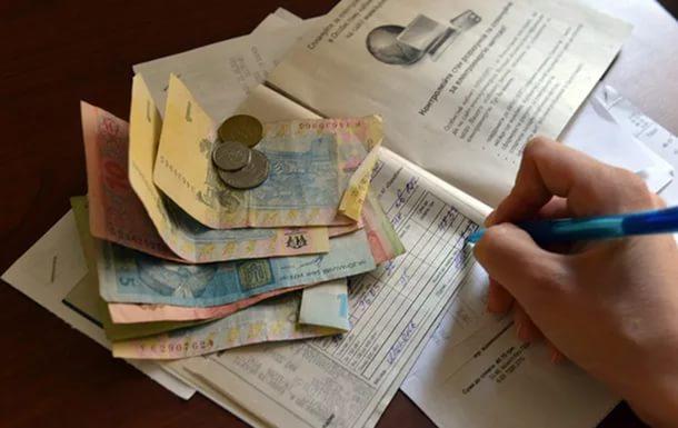 Термін подання заяв на монетизацію частини невикористаних сум субсидій закінчується