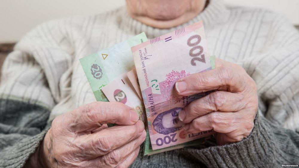 Розенко розповів, коли осучаснять пенсії людям, які вийшли на пенсію після 2014 року