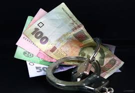 ГПУ: Волинські чиновники розкрадали гроші для АТО