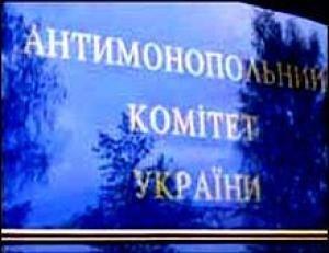 Антимонопольний комітет перевірить «Луцьктепло» та «Луцьктеплоенерго»