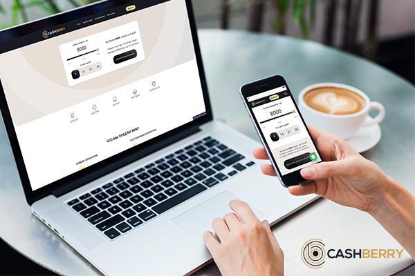 получить моментальный онлайн кредит