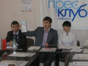 У Луцьку презентовано благодійний проект «Подаруй дитині казку»