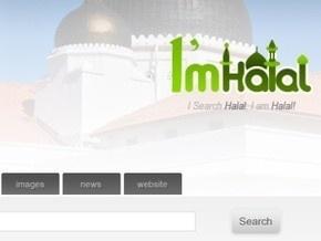 Створено пошуковий сайт для правовірних мусульман