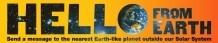 Австралійський сайт приймає SMS для інопланетян