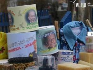 У Росії з'явився туалетний папір із зображенням Задорнова