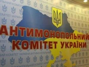 Антимонопольники оштрафували ДП «Волинські старожитності» на 10 тисяч гривень