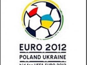 У грудні Волинь можуть виключити із програми Євро-2012