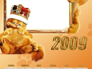 Новий календар на 365 днів пропонують вводити вже з 2012 року