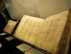 Учений виявив невідомий фрагмент стародавньої Біблії
