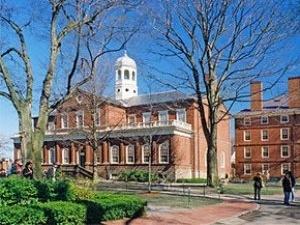 Гарвардський університе очолив рейтинг кращих вузів планети