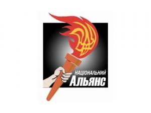 Національний Альянс виступив проти міністра освіти Дмитра Табачника