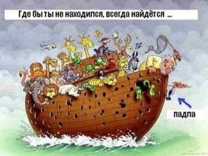 Декілька уроків з Біблії для сучасних людей