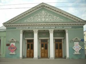 """Святковий захід """"Казкове дитинство"""" пройшов у Луцьку до Міжнародного дня захисту дітей"""