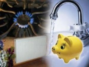 На Волині незалежні експерти дослідять проекти з енергозбереження