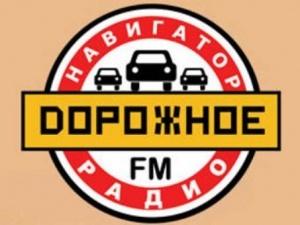Путін замовив на радіо «Миллион алых роз»