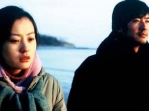 Китайцям, яким не щастить у коханні, дадуть відгули