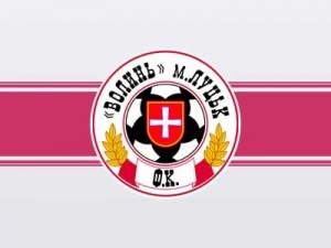 Швейцарський арбітражний суд відхилив позов ФК «Волинь»