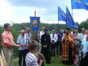 Маневицький осередок партії «За Україну!» ініціював відкриття пам'ятного хреста на місці спаленого села