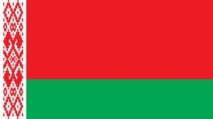 В Луцьку може постати Білоруський торгівельний дім?